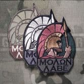 Mil-Spec Monkey Velcro Morale Patch Molon Labe Large