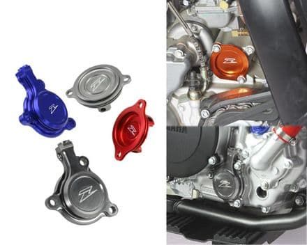 Engine Oil Filter Covers