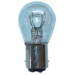 BULB TO SUIT 4200 LAMP PART NO: 4205