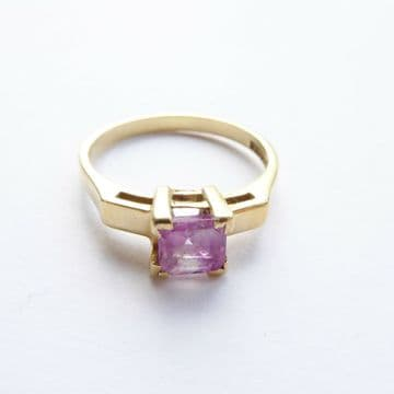 Vintage Natural Pink Sapphire 18ct Gold Ring Square Ascher Cut - Engagement Ring